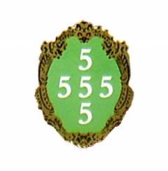 Značka Five Fives