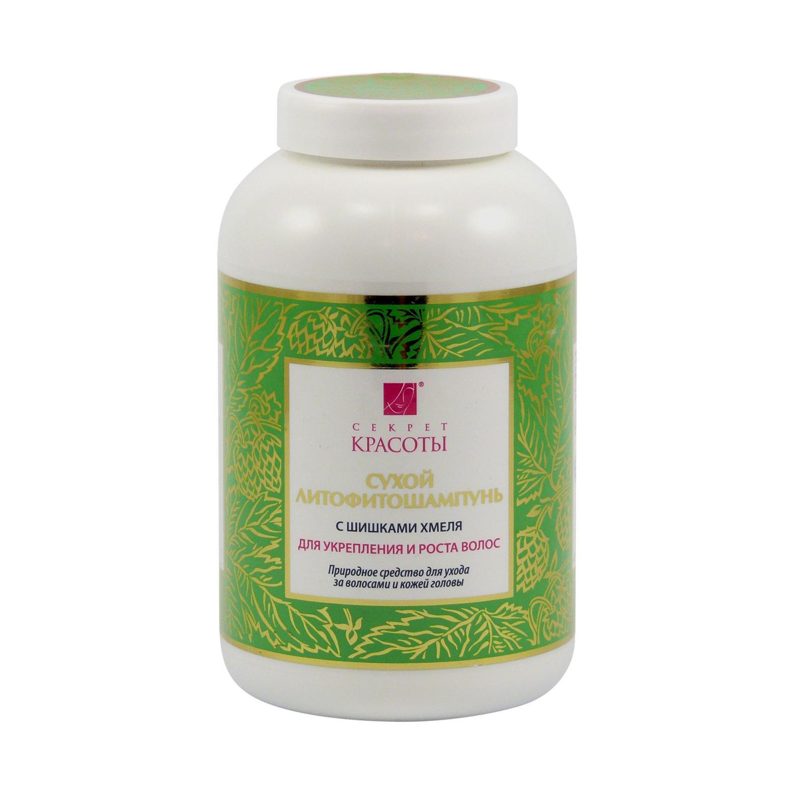 HERBARICA Práškový Litofyto-šampon 1 s šišticemi chmele 250 g