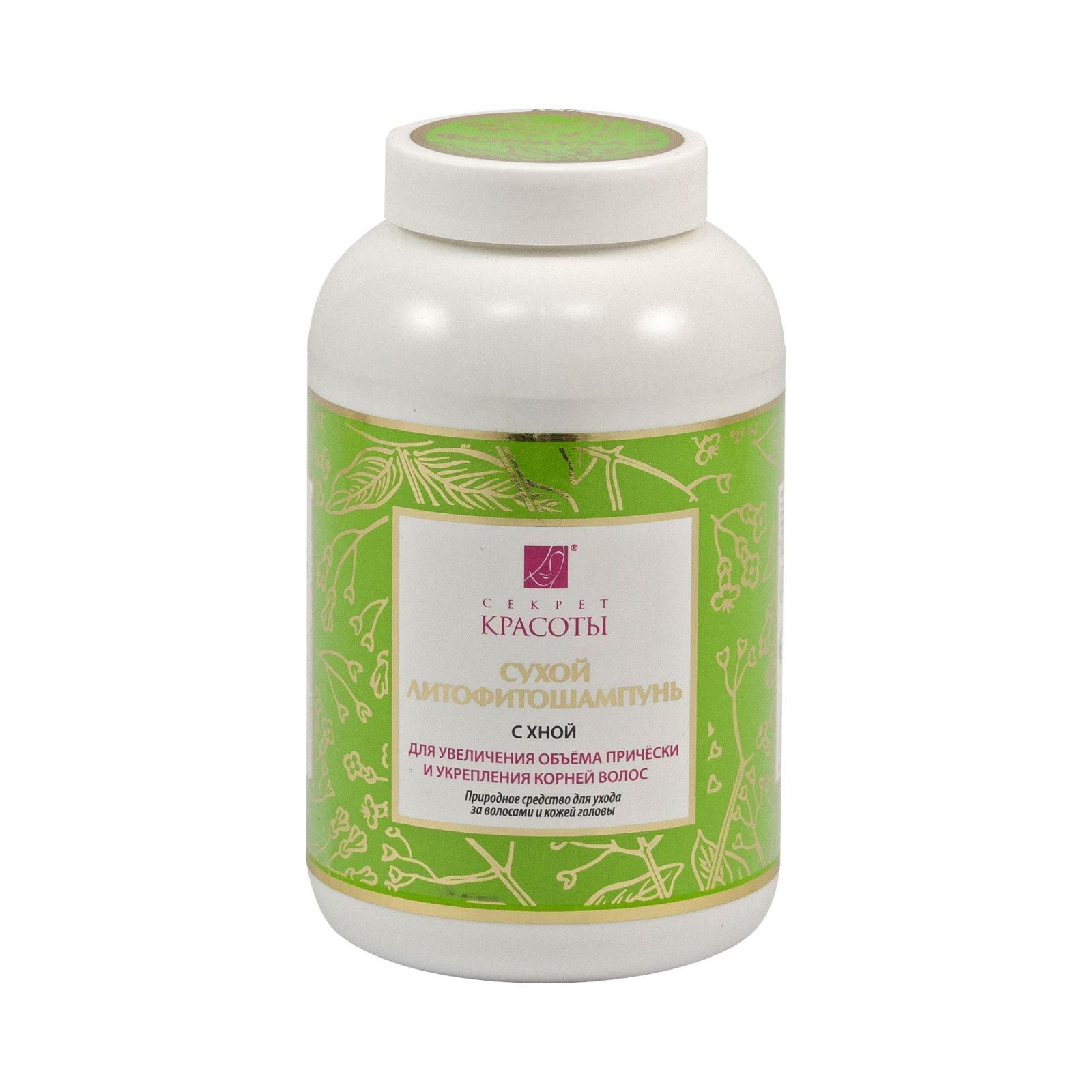 HERBARICA Práškový Litofyto-šampon 2 s hennou 250 g