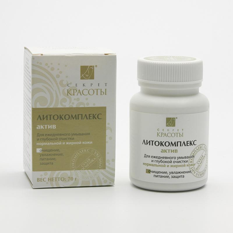 Hloubková hygiena kůže Výprodej Litokomplex Aktiv 70 g