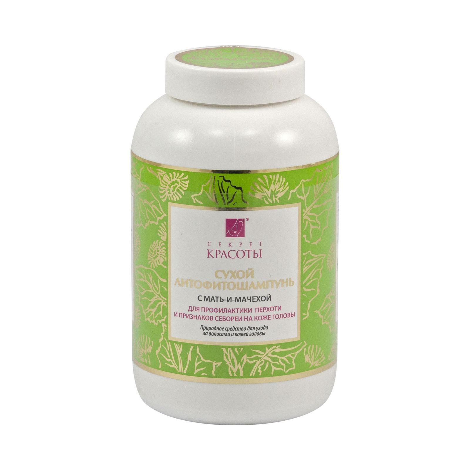 HERBARICA Práškový Litofyto-šampon 5 s podbělem 250 g