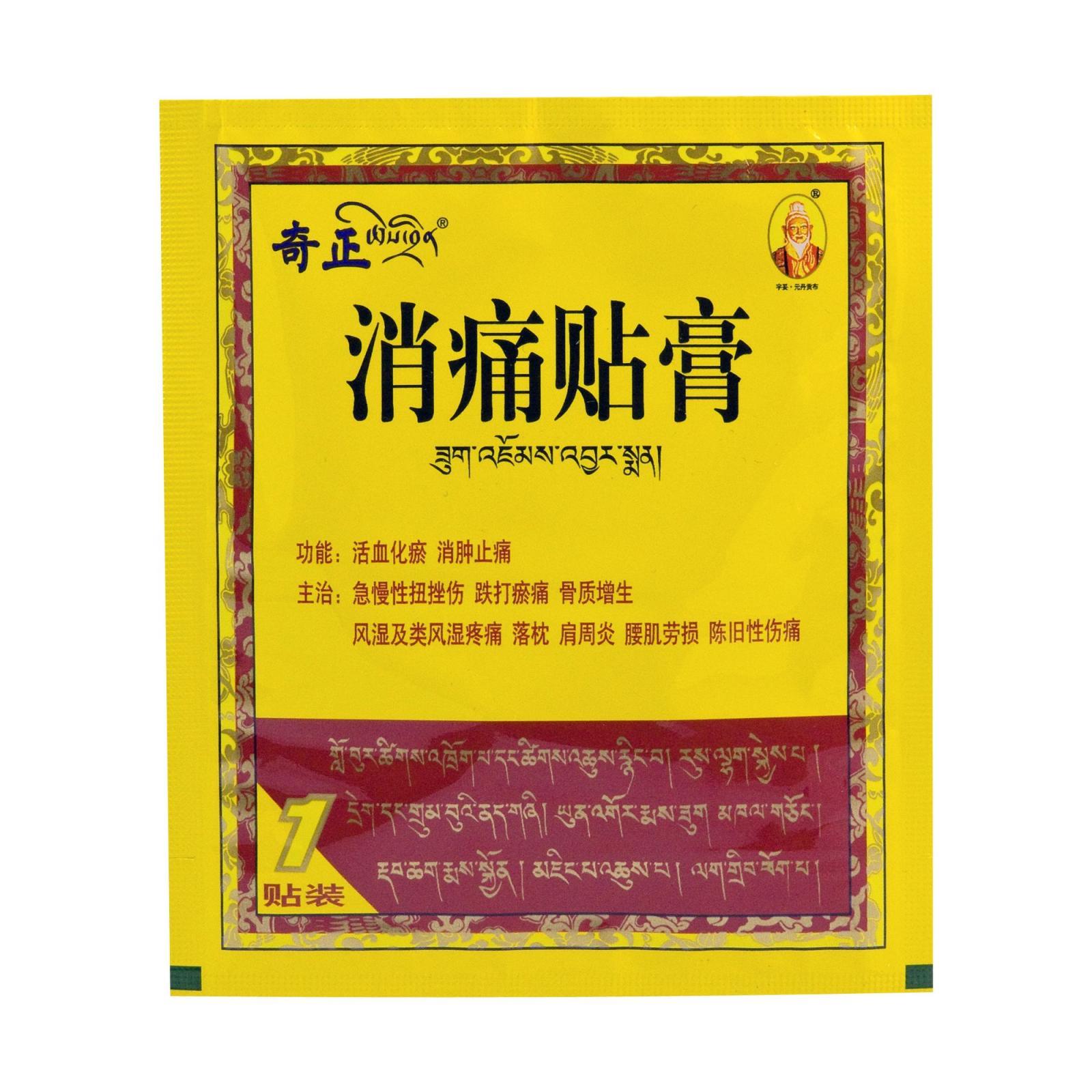 Lanzhou Pharmaceutical Bylinná náplast na bolesti, tibetská 1 ks