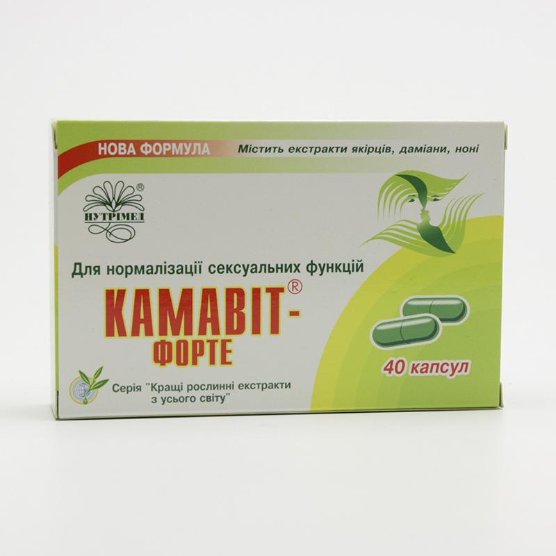 x Kamavit forte 40 tablet