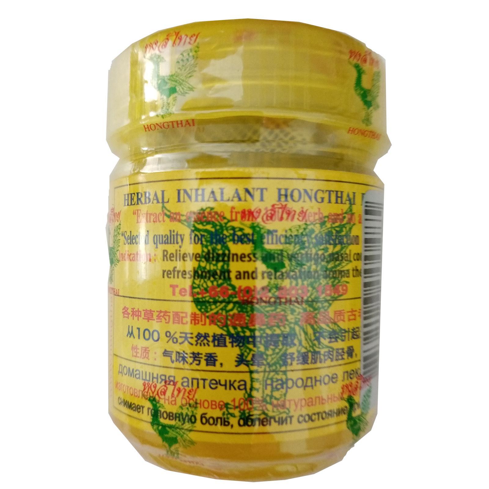 Thai Herbal Hongthai Bylinný inhalátor Hong Thai, extra silný 1 ks