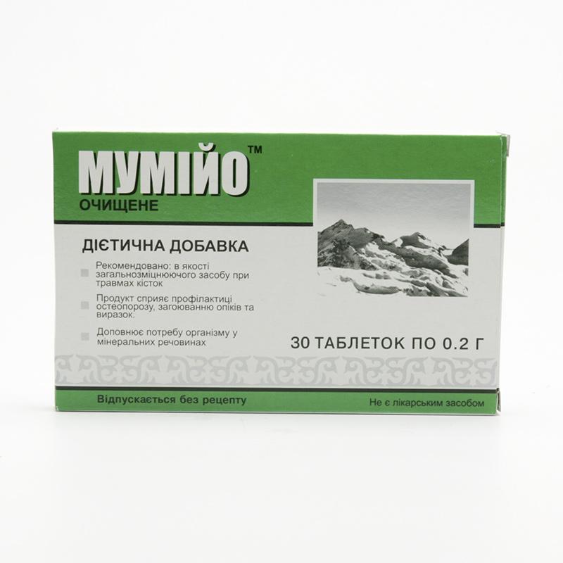 Mumio čisté 30 tablet