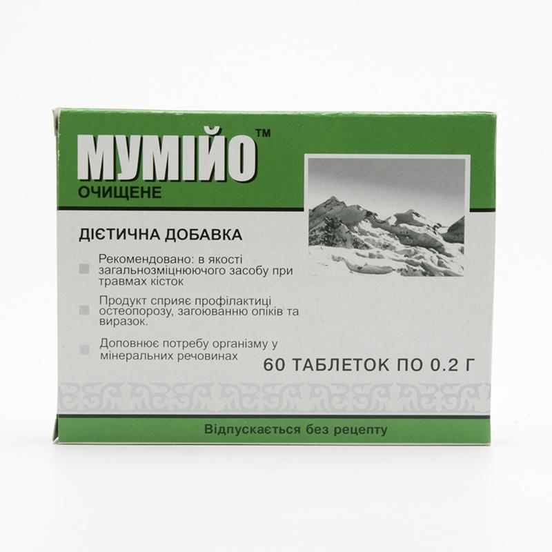 Mumio čisté 60 tablet