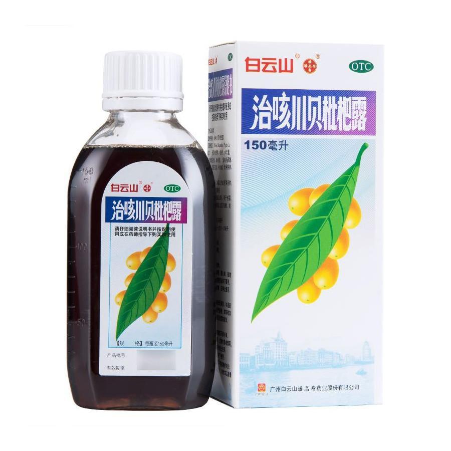 Lanzhou Pharmaceutical Sirup mišpulníkový, při kašli a nachlazení 150 ml