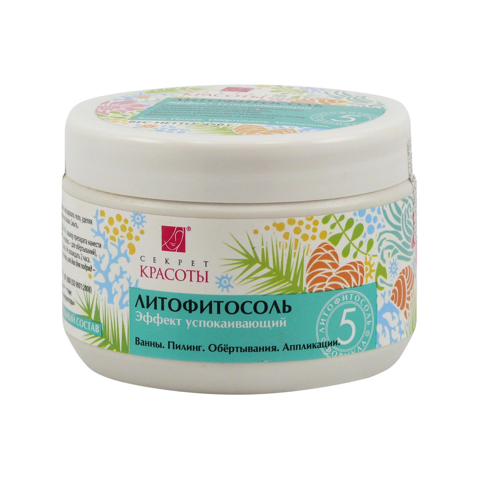 Hloubková hygiena kůže Litofyto-sůl formule 5, zklidňující relaxační 450 g
