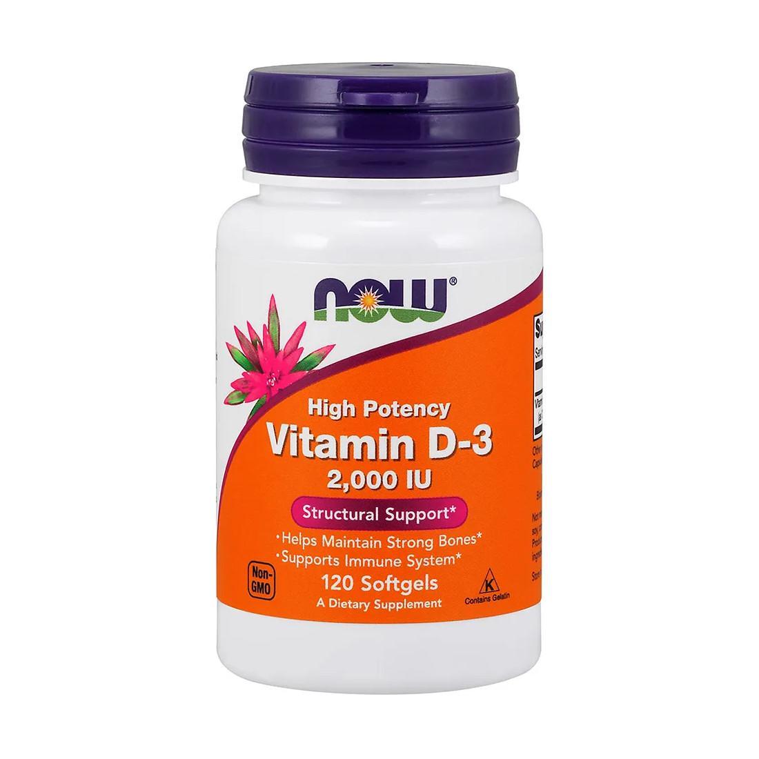 NOW Vitamin D3 120 tobolek
