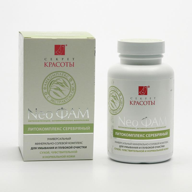 Hloubková hygiena kůže Neo FAM Litokomplex stříbrný pro suchou pleť 110 g
