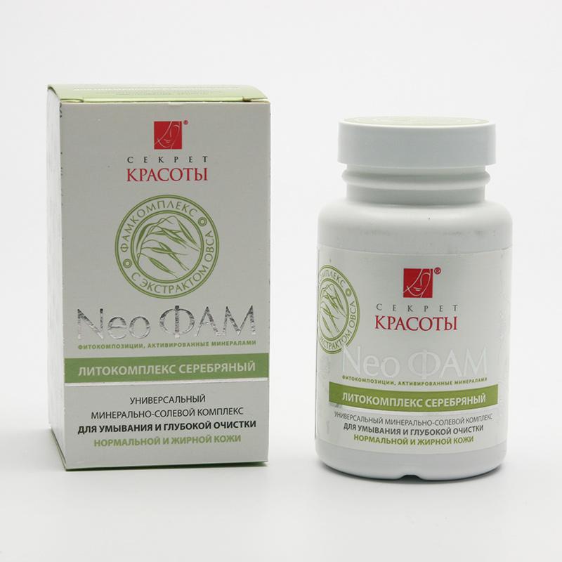 Hloubková hygiena kůže Neo FAM Litokomplex stříbrný pro mastnou pleť 220 g