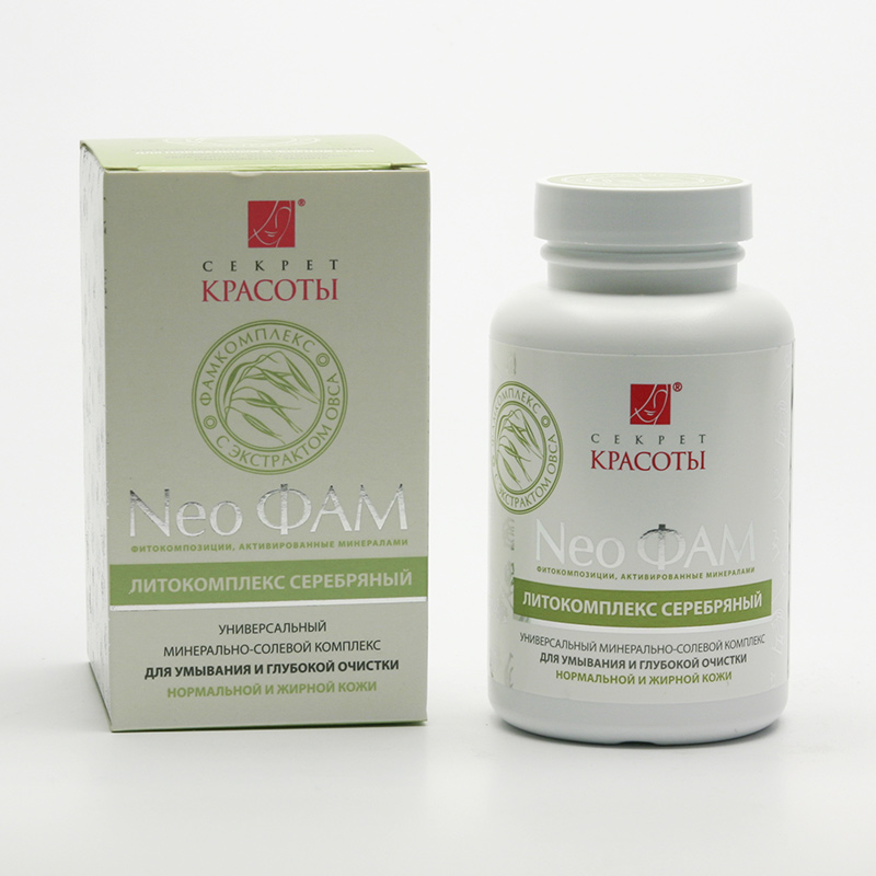 Hloubková hygiena kůže Neo FAM Litokomplex stříbrný pro mastnou pleť 110 g