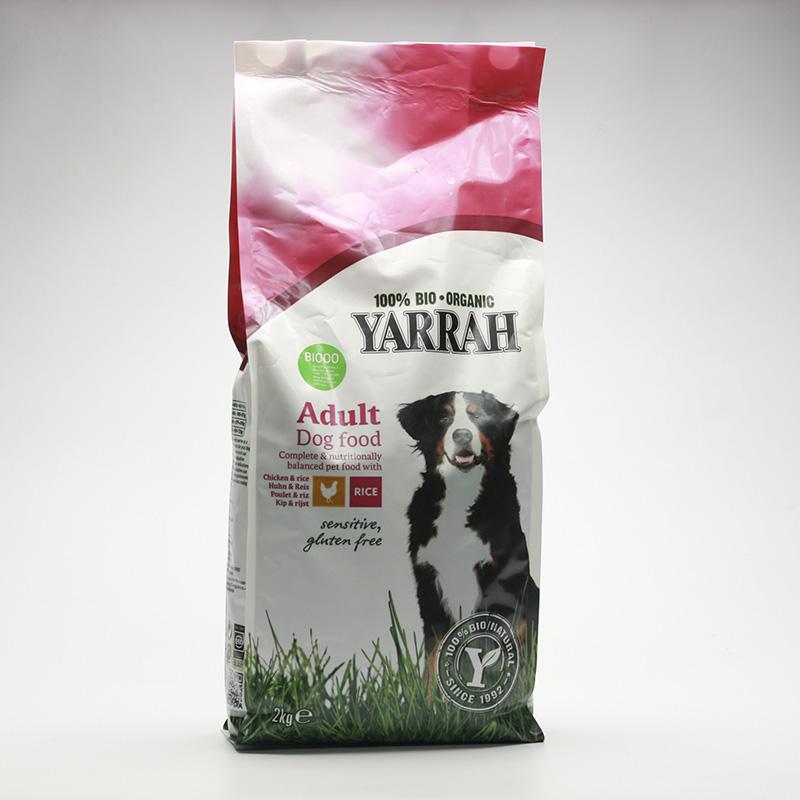 Yarrah Granule pro psy bezlepkové Sensitive 2 kg