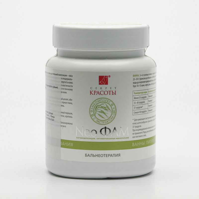Hloubková hygiena kůže Neo FAM sůl 500 g