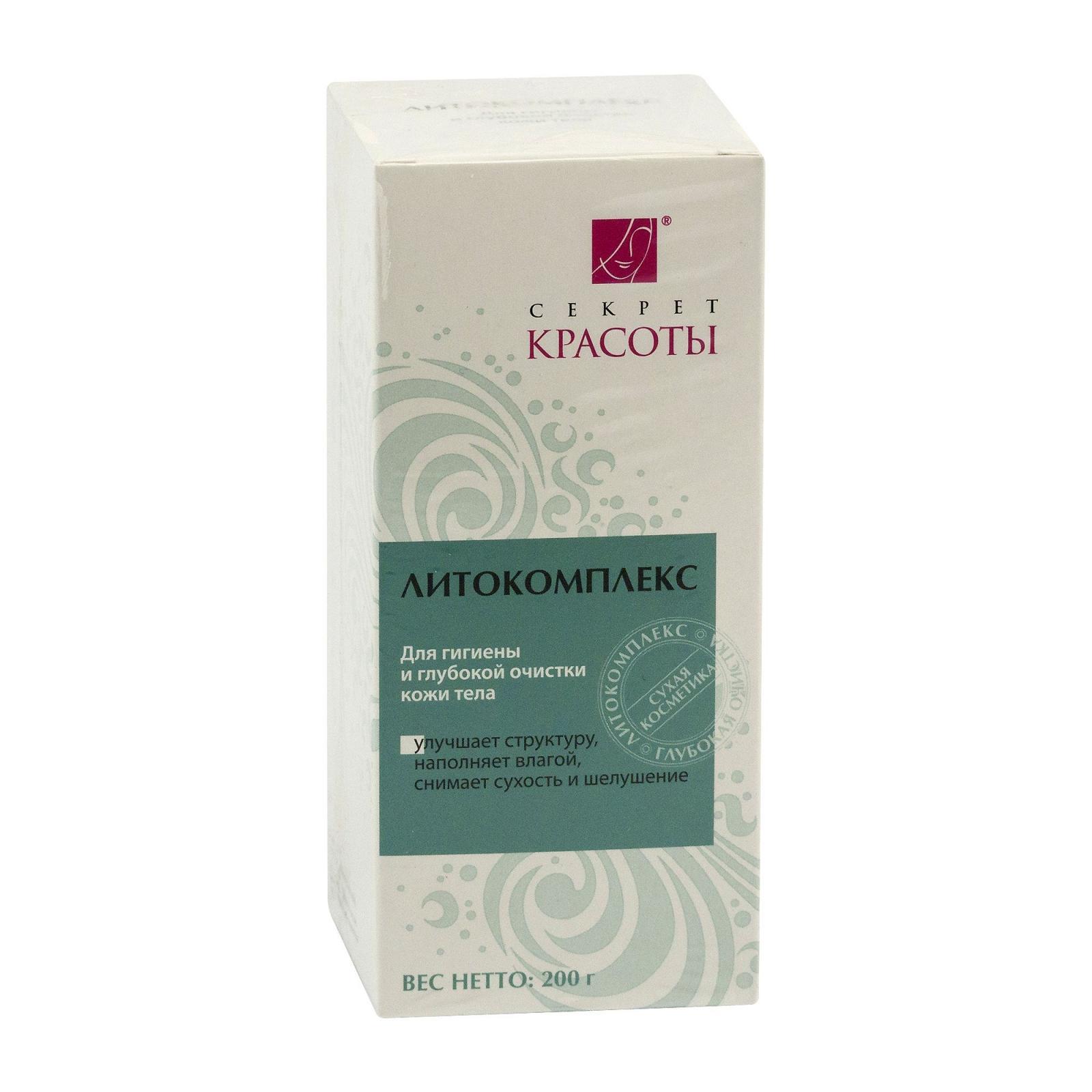 Hloubková hygiena kůže Litokomplex pro tělo 200 g