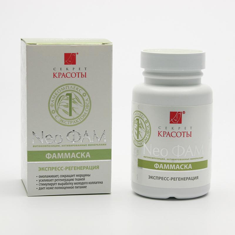 Hloubková hygiena kůže Neo FAM maska 1, expres regenerace 70 g