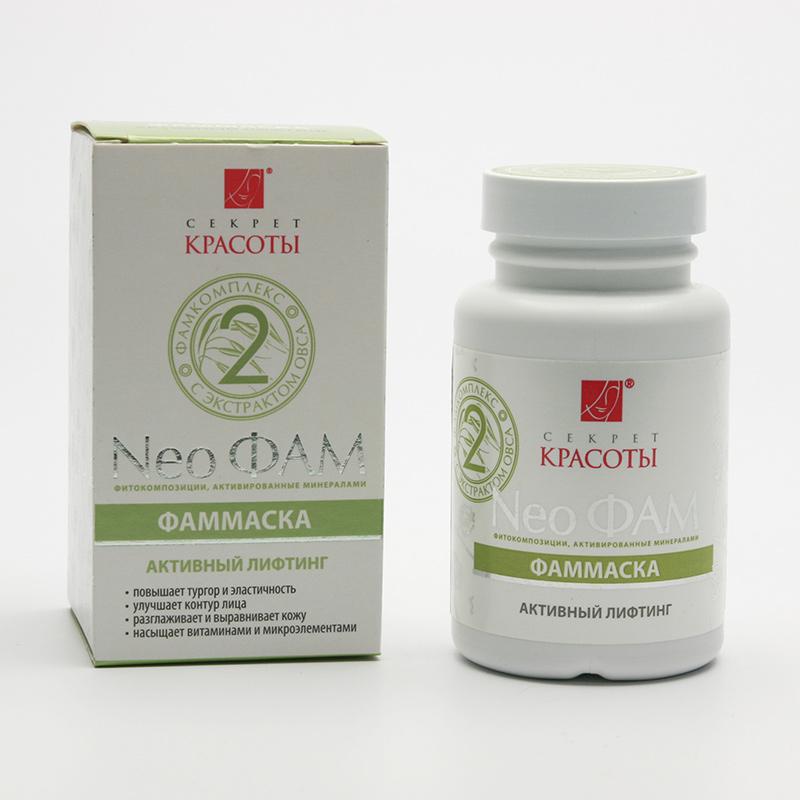 Hloubková hygiena kůže Neo FAM maska 2, aktivní lifting 70 g