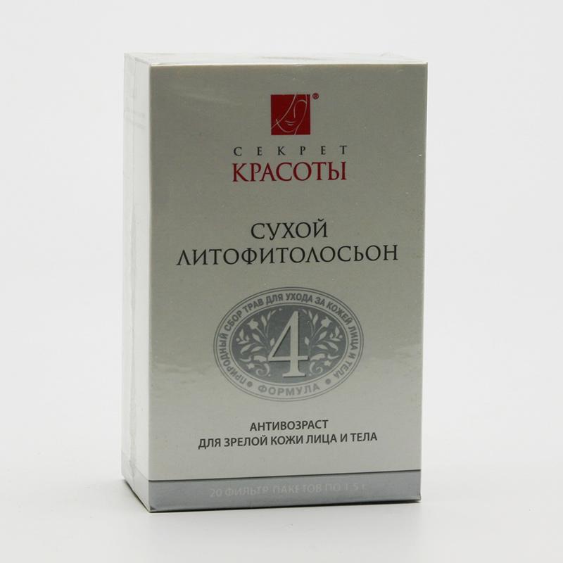 Hloubková hygiena kůže Litofyto-tonik 4, po koupeli