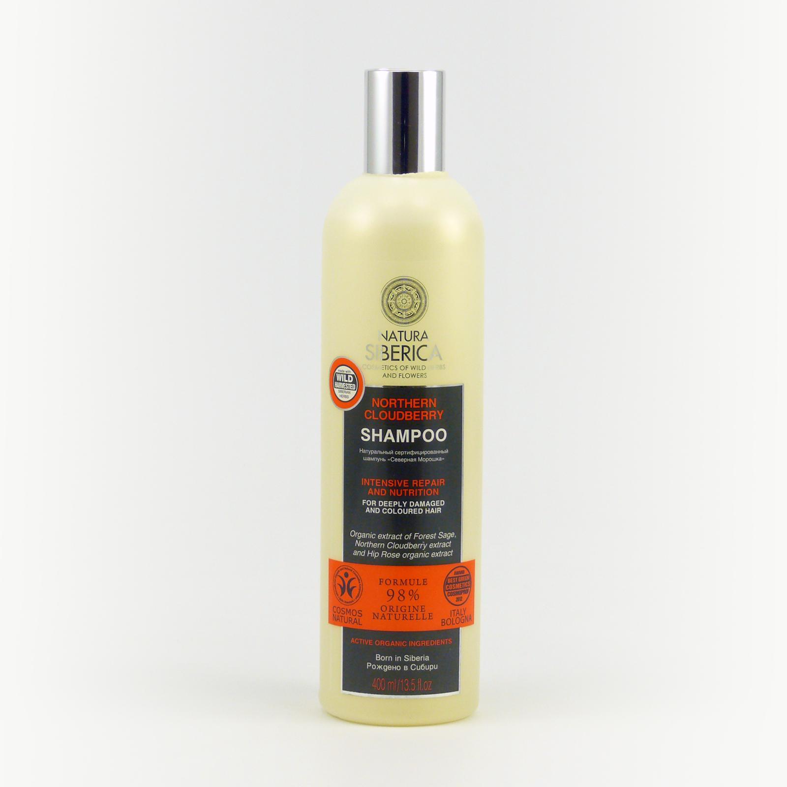 Natura Siberica Šampon pro silně poškozené a barvené vlasy 400 ml