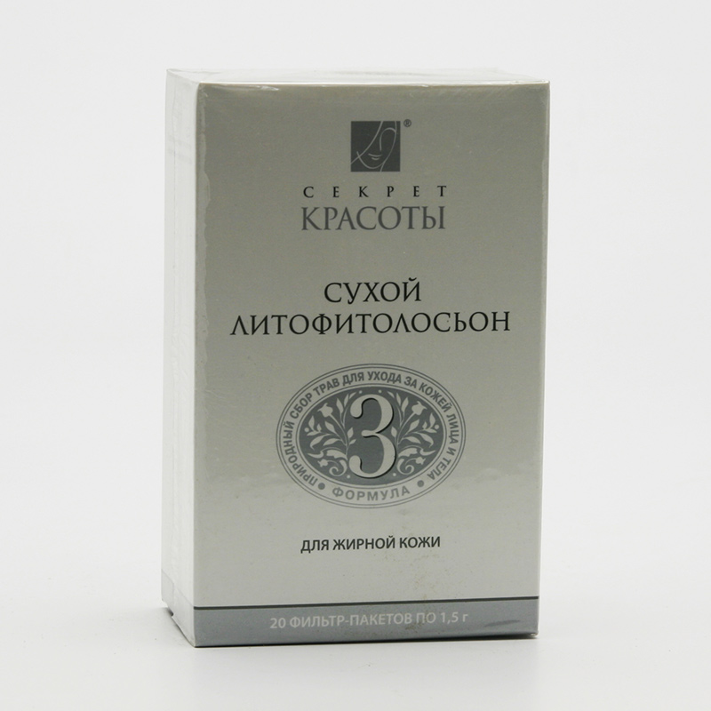 Hloubková hygiena kůže Litofyto-tonik 3, pro mastnou pleť