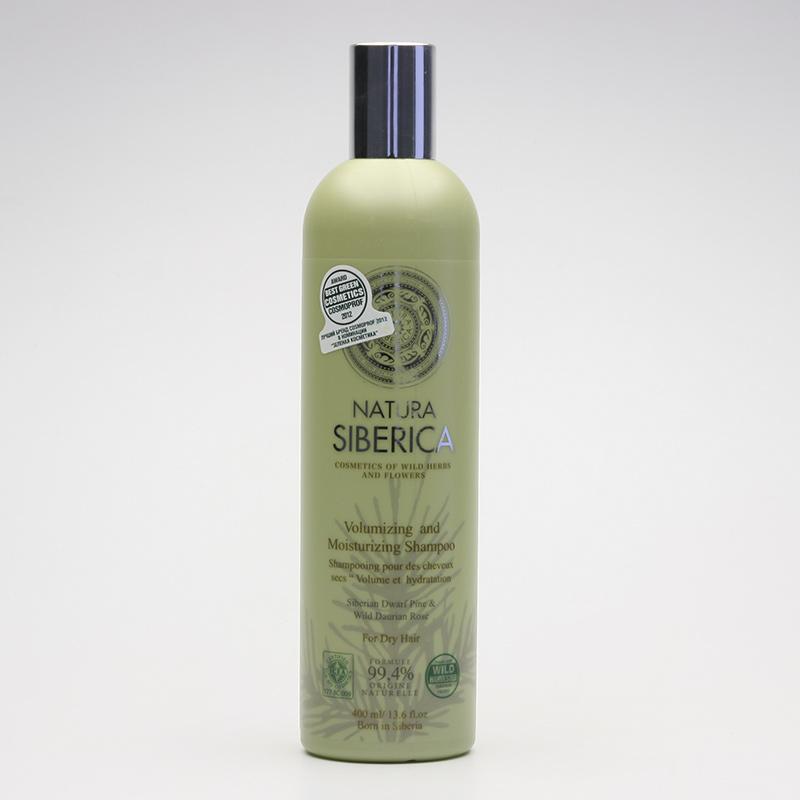 Natura Siberica Šampon pro suché vlasy Objem a hydratace 400 ml