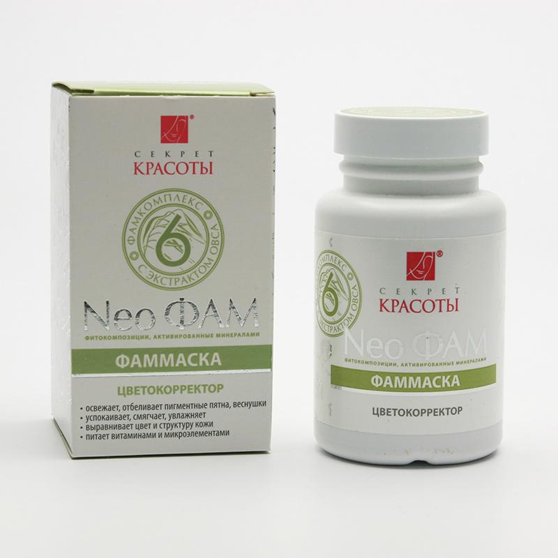 Hloubková hygiena kůže Neo FAM maska 6, korektor barvy 70 g