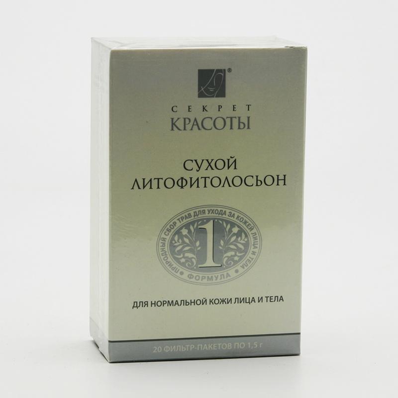 Hloubková hygiena kůže Litofyto-tonik 1, pro normální pleť