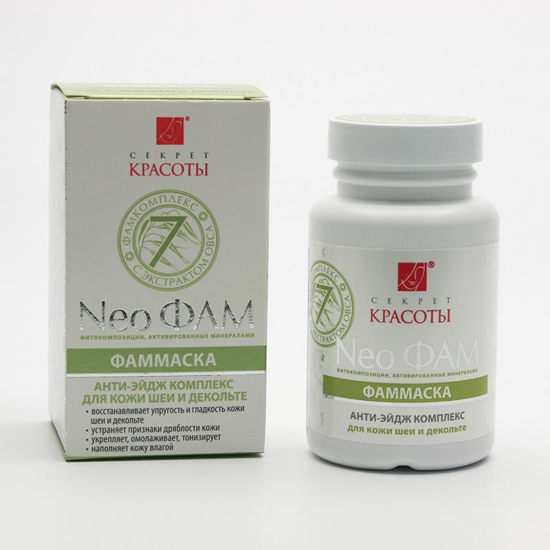 Hloubková hygiena kůže Neo FAM maska 7, antiage 70 g