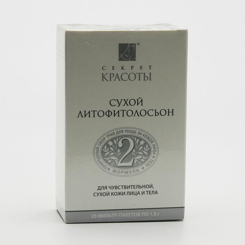 Hloubková hygiena kůže Litofyto-tonik 2, pro citlivou a suchou pleť