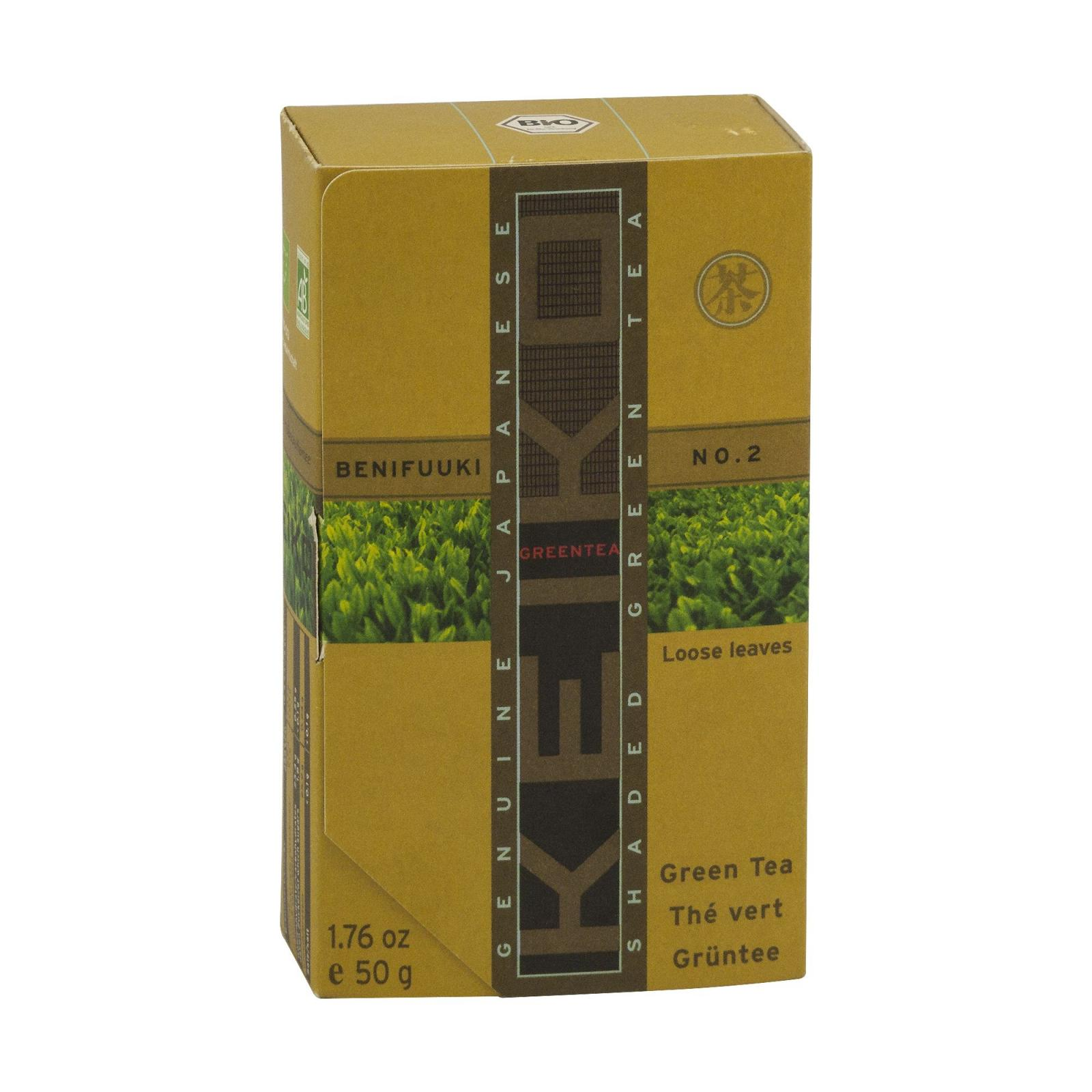 Keiko Zelený čaj Kabusé Benifuuki No 2 bio 50 g