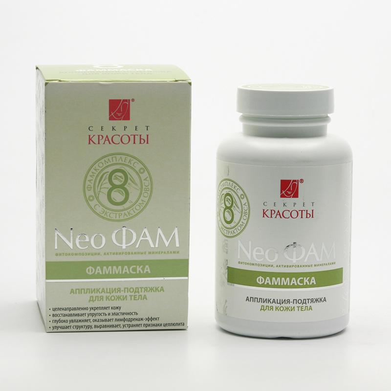 Hloubková hygiena kůže Neo FAM maska 8, vypnutí kůže i pro tělo 150 g