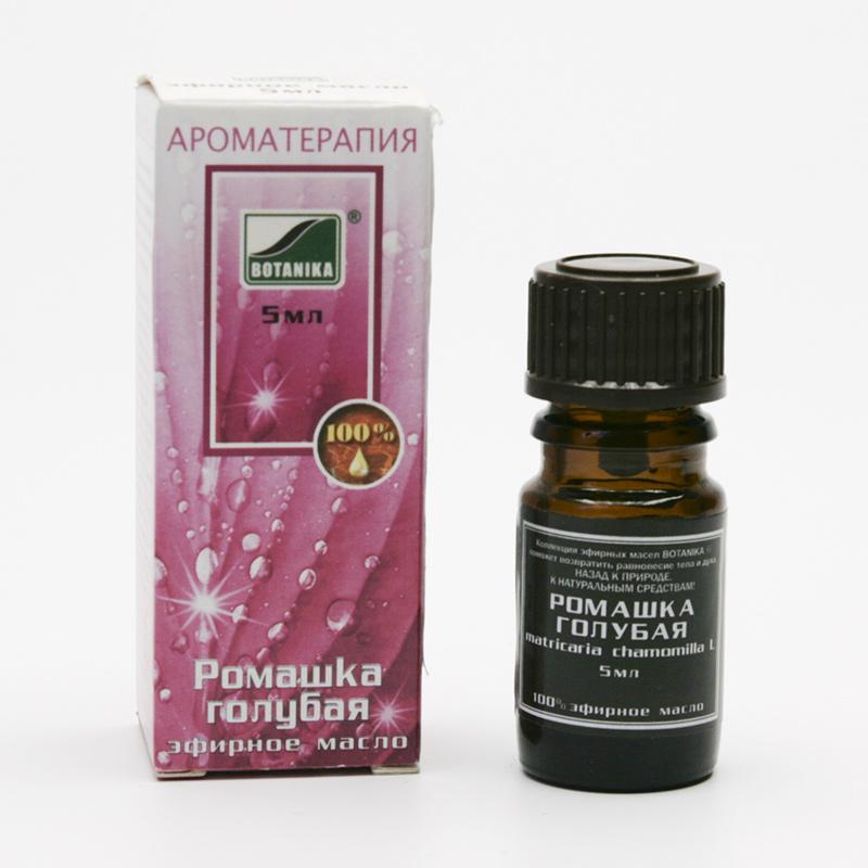 Medikomed Heřmánek 5 ml