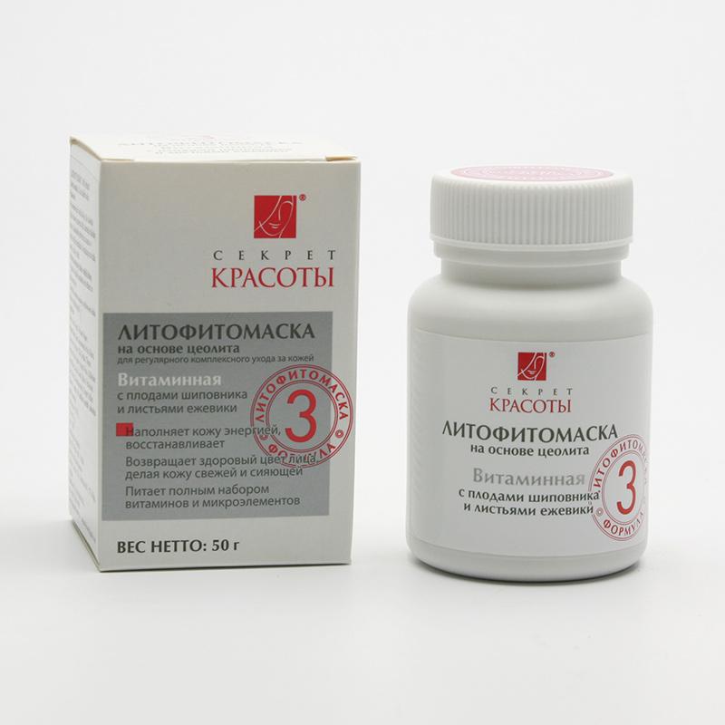 Hloubková hygiena kůže Litofyto-maska 3, vitamínová 50 g