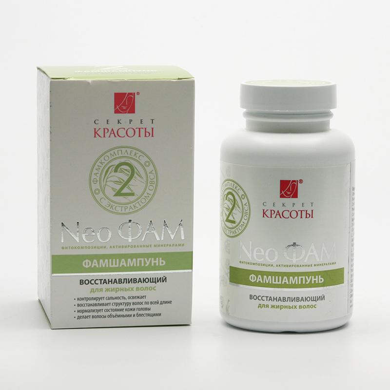 Hloubková hygiena kůže Neo FAM šampon 2, pro mastné vlasy