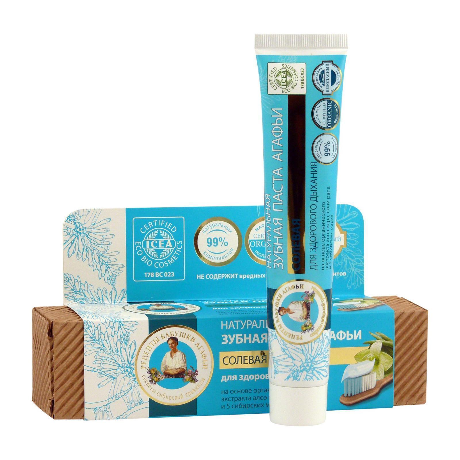 ostatní Zubní pasta se solí rapa pro svěží dech 75 ml