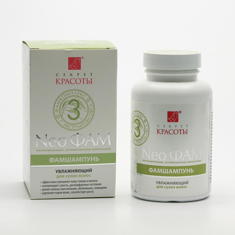 Hloubková hygiena kůže Neo FAM šampon 3, hydratace pro suché vlasy
