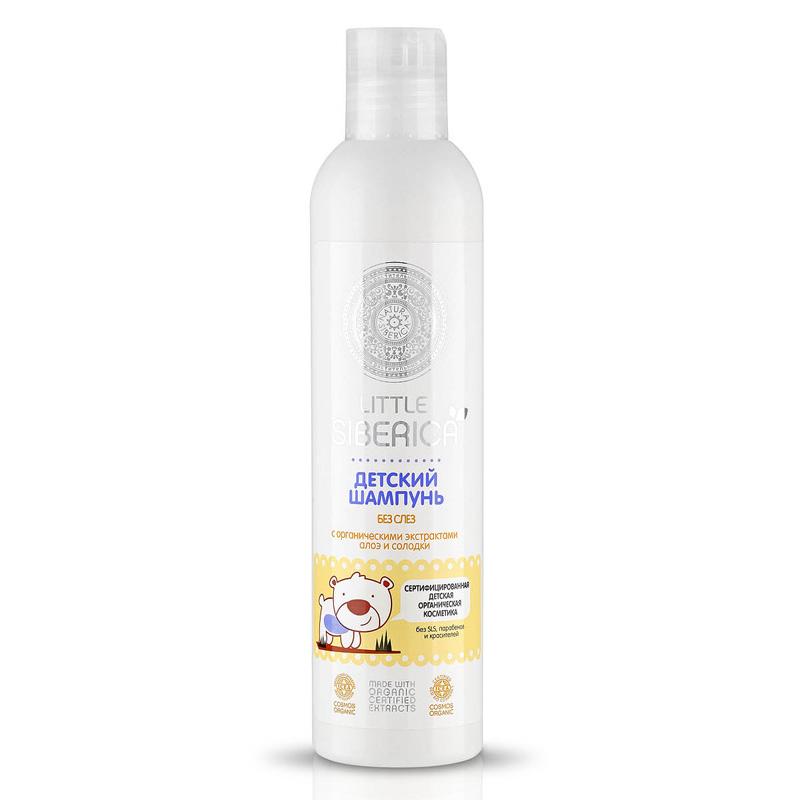 Little Siberica Dětský šampon bez slz 250 ml