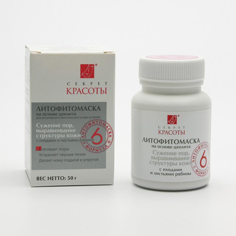 Hloubková hygiena kůže Litofyto-maska 6, zúžení pórů a vyrovnání struktury 50 g