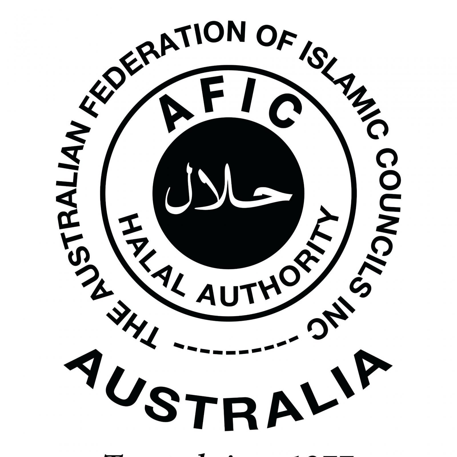 Přírodní certifikát AFIC HALAL AUTHORITY