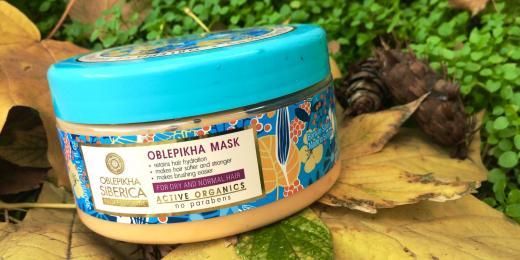 Recenze: Rakytníková maska na suché vlasy Natura Siberica