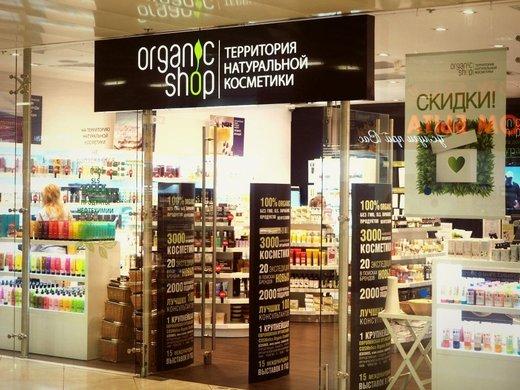 Za exotikou: bio kosmetika v Moskvě