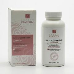 Hloubková hygiena kůže Litokomplex Delikát 200 g