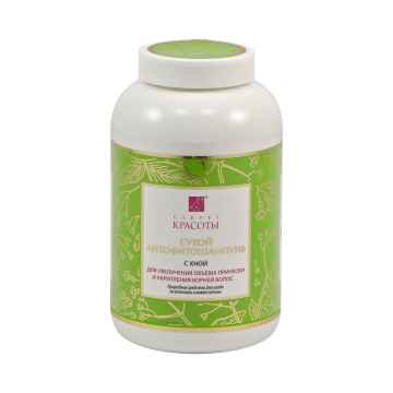 Hloubková hygiena kůže Práškový Litofyto-šampon 2 s hennou 200 g