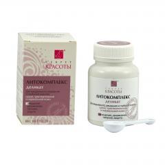 Hloubková hygiena kůže Litokomplex Delikát 70 g