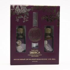 Natura Siberica Intenzivní dvoufázový komplex na obličej, Anti Age 1 ks, (30 ml + 30 ml)