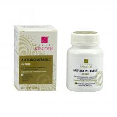 Hloubková hygiena kůže Litokomplex Aktiv 70 g