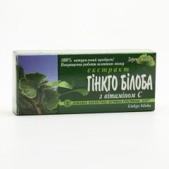 TML Ginkgo biloba 40 ks, (tablet)