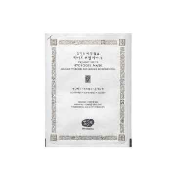 WHAMISA Hydrogelová maska vypínací a zpevňující Seeds 1 ks, 33 g