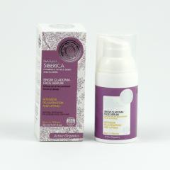 Intenzivní lifting-sérum na obličej 30 ml