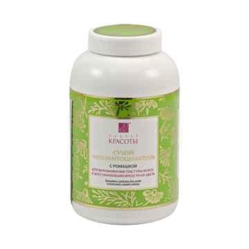 Hloubková hygiena kůže Práškový Litofyto-šampon 6 s heřmánkem 200 g